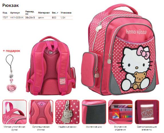 Официальный интернет-магазин Hello Kitty также представлен на сайте...
